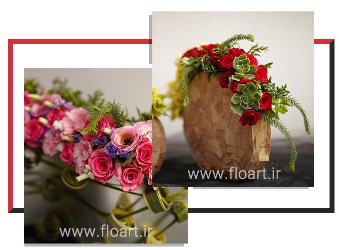 آموزشگاه گل آرایی