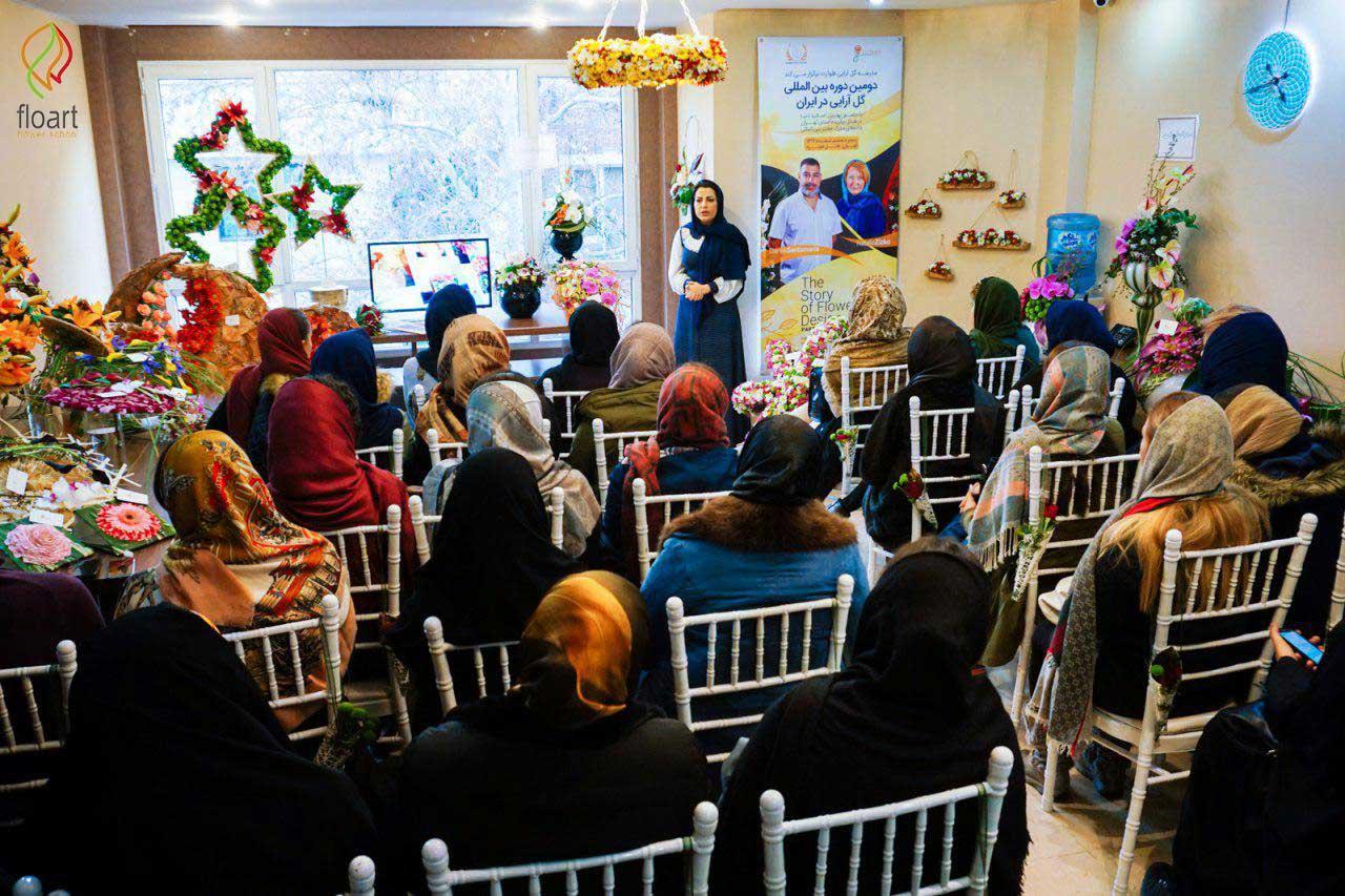 کلاس گل آرایی در تهران